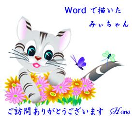 Photo_20200112230601