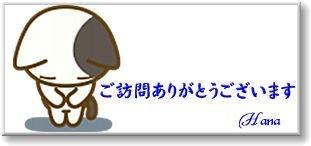 Photo_20200820123202